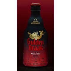copy of Gulden Draak...